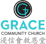 Grace Community Church of Monterey Park Logo
